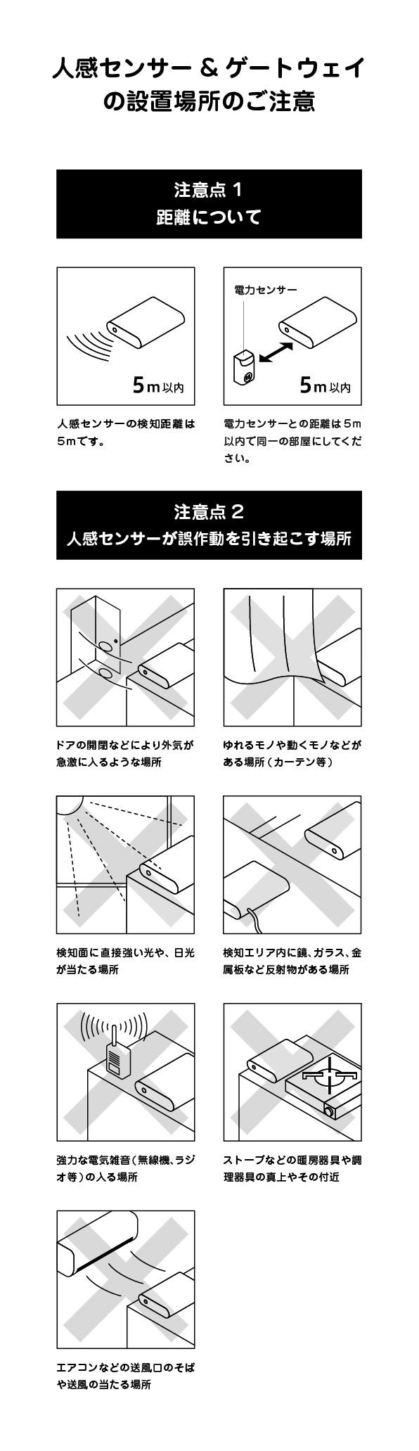 detail_3390_1507169704